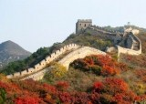 China Tours,Book China Tours with low price