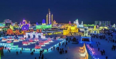 Harbin City One Day Private Tour Visit The Most Beautiful Winter On Earth
