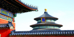 4 day Beijing VIP tour with the most important classic landmark