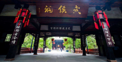 4 Day Chengdu Boutique Tour of Panda Holding Experience With other top attractions