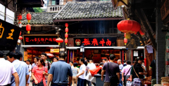2 Day Chongqing City Tour with airport or railway station transfer